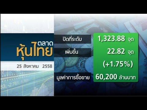 หุ้นไทยปิดพุ่ง22.82จุด ลุ้นมาตรการกระตุ้นศก.