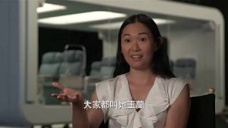 【縮小人生】幕後花絮 : 周洪篇  - 1月26日 大開眼界