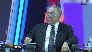 Астана экономикалық форумын өткізуге қанша ақша кетті? - AzatNEWS 17.05.2018