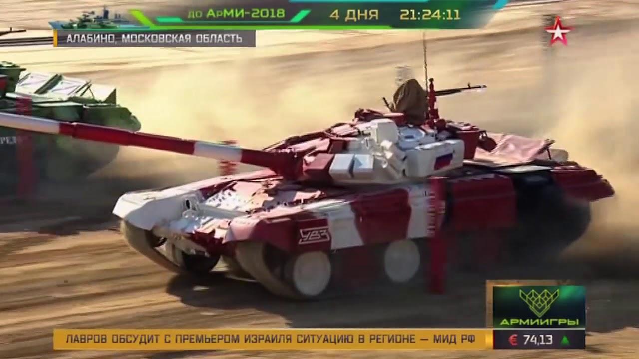Việt Nam tham gia giải đua xe tăng ở Nga năm 2018