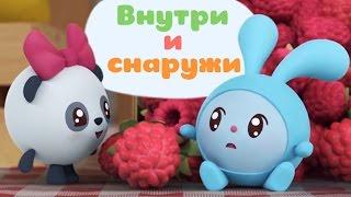 Малышарики - Ушки (27 серия) | Обучающие развивающие мультфильмы для малышей 0-4 лет(Развивающий мультик
