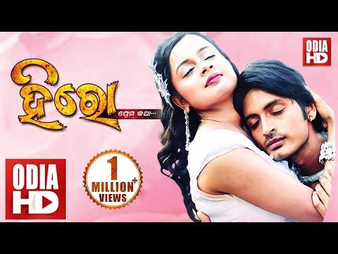 HERO // Full Odia HD Movie // Arindam, Priya & Chandan