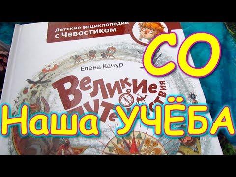 Наши занятия на СО. Семейное образование. Учимся дома. (Часть 32) (11.19г.) Семья Бровченко.