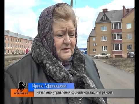знакомство нурлат татарстан