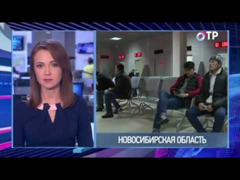В Новосибирске мигрантам запретили торговать алкоголем и табаком 2017
