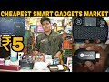 Cheapest Mobile & Computer Accessories Market [Wholesale/Retail] | Karolbagh | Delhi