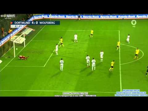 Henrikh Mkhitaryan 2nd Goal HD - Borussia Dortmund Vs Wolfsberger AC - 4-0 - 06/08/2015