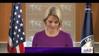 الأخبار - الرئيس الأمريكي دونالد ترامب يعلن استراتيجية جديدة بشأن إيران .. تصريحات هيذر ناورت