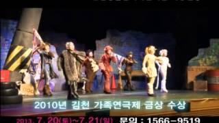 인천어린이캣츠웹용