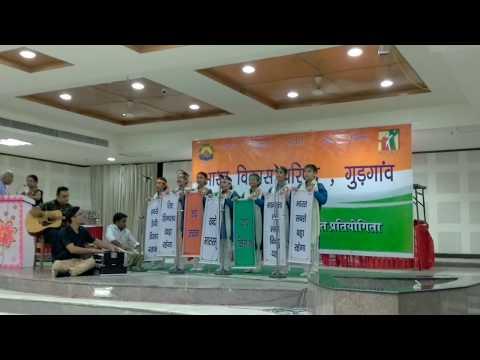 Group Song Hindi || Sabse Unchi Vijay Pataka