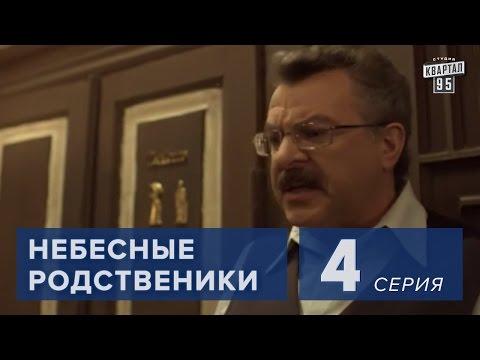 руское чудо кино
