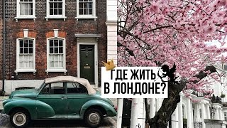 видео В Лондоне бесплатно