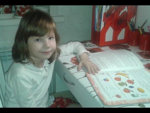 Логопедические домашние задания # 3 - Фрукты / Логопедические домашние занятия и упражнения