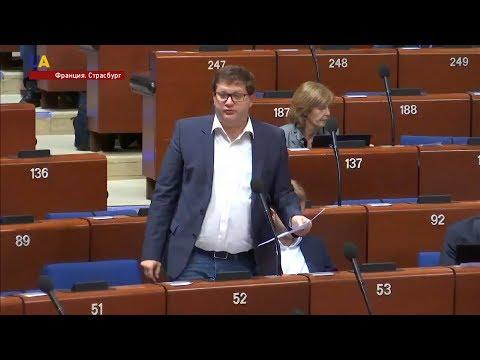 В ПАСЕ провели дебаты по закону Украины «Об образовании»
