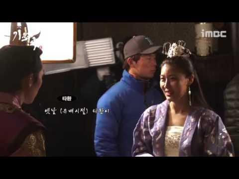[Behind The Scenes] 기황후 - 하지원과 지창욱의 두근두근(?) 설레이는 데이트 20140205