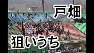 """Cheer of Tobata!! """"Neraiuchi"""" by Linda Yamamoto!! Spring High Schoo..."""