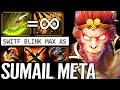 Gambar cover 🔥 SUMAIL New Meta 100% Ready OG vs Nigma Swift Blink Ultimate Late Weapon Monkey King Dota 2 Pro