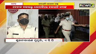 Bid To Loot Liquor Shop Foiled In Cuttack, 3 Arrested
