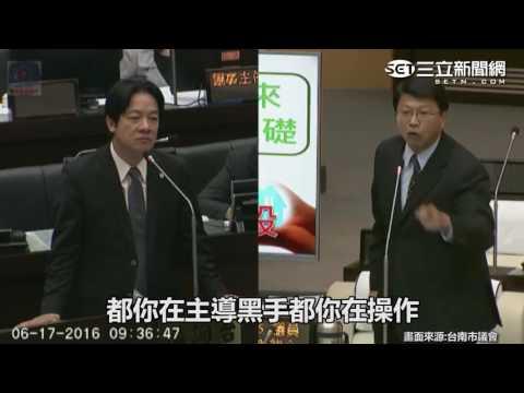 互嗆11分鐘!賴清德、謝龍介為「幾趴」大翻臉|三立新聞網SETN.com