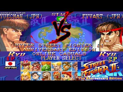 [Fightcade HD] - Hyper Street Fighter II Online Casuals -Yuechan (JPN) Vs. Fywaft (JPN)