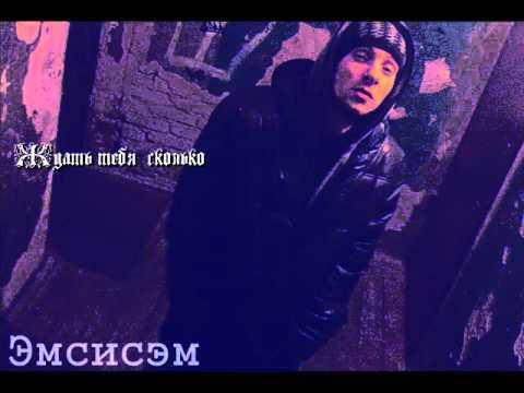 Про любовь 2 (2014) (Лирика, Новый Рэп, грустные песни vk.com/sadsongs) - Vnuk, KSA, Кадим (Кто ТАМ?), Тбили, Леша Свик - полная версия