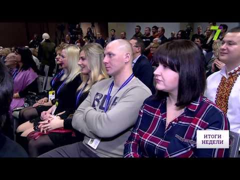 Новости 7 канал Одесса: Необычные люди: 53 жителя Одесской области в 2017 году удостоились звания рекордсмена
