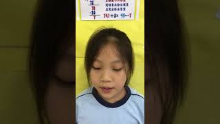 Publication Date: 2018-05-17 | Video Title: 校訓演講比賽初賽 (香港道教聯合會純陽小學)