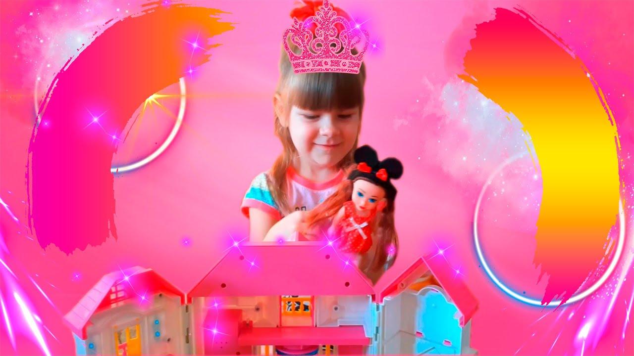 Олечка играет в ДОМИК ! Кукла ЛОЛ пришла в ГОСТИ !!! КОШКА ...
