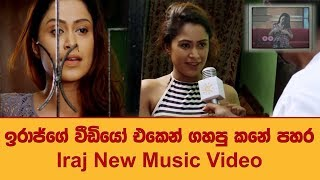 Iraj New Music Video