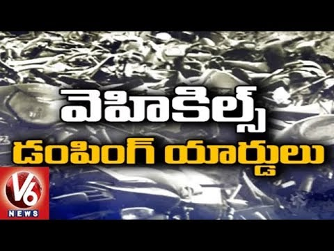 Special Ground Report On Hyd Police Seized Vehicles And Auction Procedure | V6 News