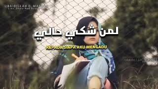 Najwa Farouk (kepada Siapa Aku Mengadu)