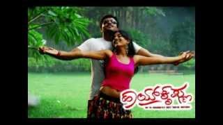Hai Krishna- Kannada Movie - Romanchana Song