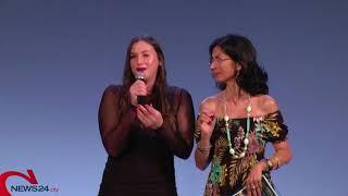 видео Роза Accademia