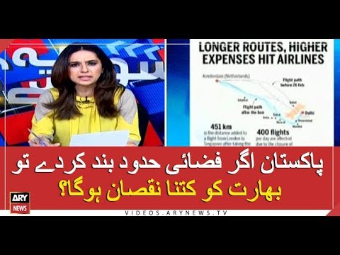 If Pakistan closes down Indian air routes, What will happens?