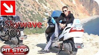Моё мнение: Suzuki Skywave 400 2004