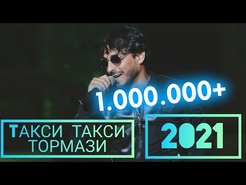 Ruslan Bakinskiy - ТАКСИ ТАКСИ ТОРМАЗИ 2021