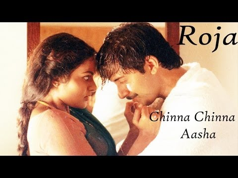 Chinna Chinna Aasha Song | Roja Movie Songs | A.R.Rahman  Mani Ratnam