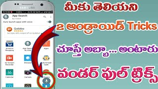 Top 2 android mobile tricks and tips in Telugu || Ganesh tech