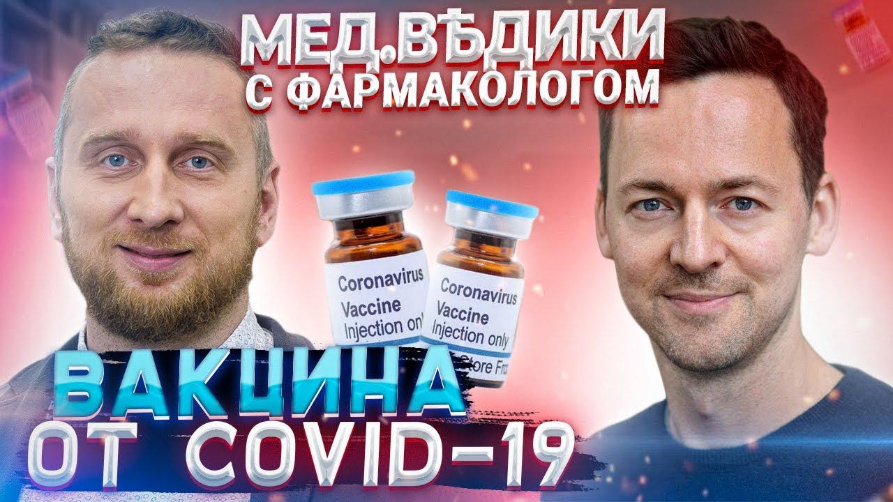 О новых исследованиях с фармакологом Юрием Киселевым.