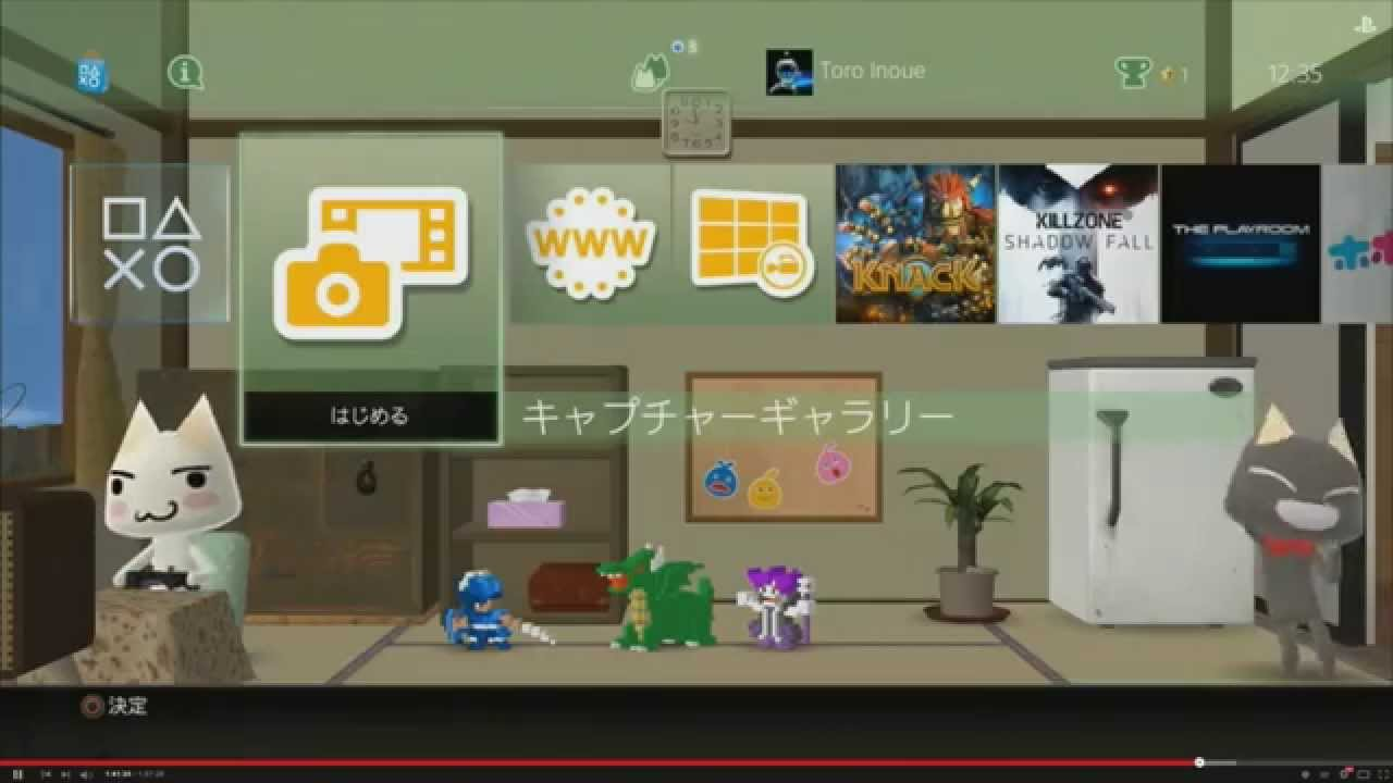 PS4 Themes in Action - SCEJA Press Conference 2014
