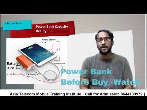 [Hindi/Urdu] Original Power Bank Capacity Reality |Measure Actual Capacity before buying |  Exposes