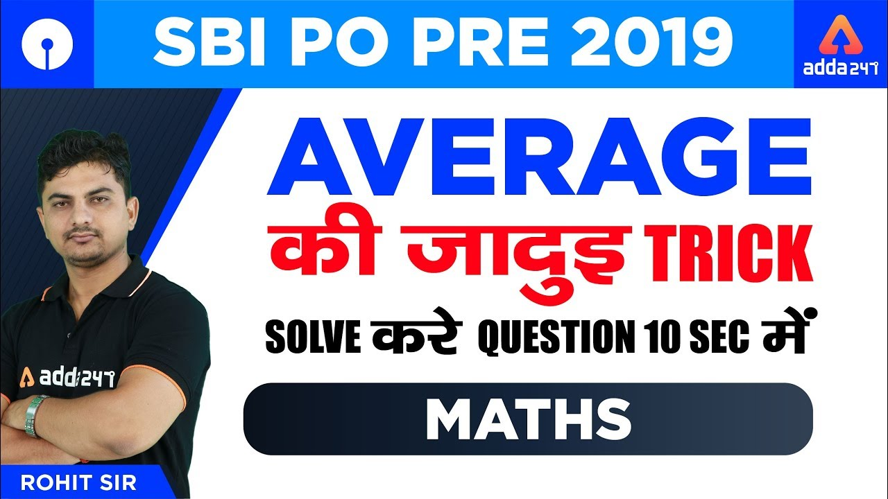 Bankersadda: Bank PO Exam Preperation Site for SBI, RBI, IBPS and