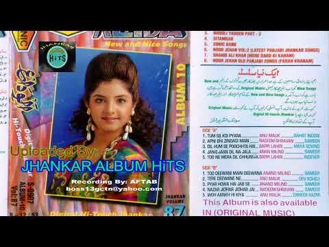 Alvida SONIC Jhankar Vol 87 90's Songs