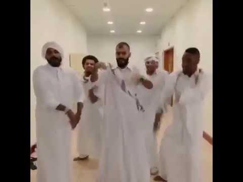 انت معلم هههه شائع على يوتوب السعودية
