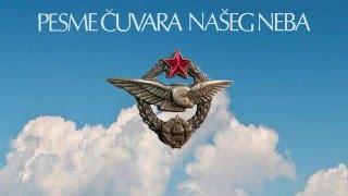Eskadrila- Pesme čuvara našeg neba 1982.