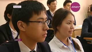 В Казахстане свыше 83 тысяч педагогов прошли курсы повышения квалификации (15/08/16)