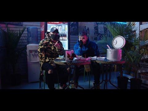 MANILA GREY - 1z (Official Music Video)