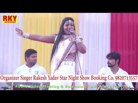 Dream Girl New Bhojpuri Ranga Rang Dhmakedar Program By Kiran Sahani, Super Star Singer Kiran Sahani