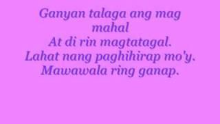 Sheryn Regis-Maria Flordeluna Lyrics