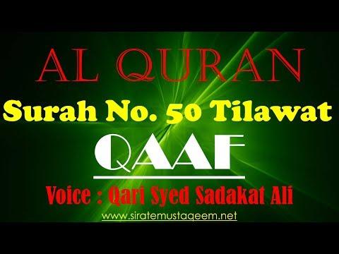 al-quran-chapter-50-surah-qaaf-full-beautiful-tilawat-by-qari-syed-sadaqat-ali
